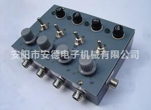 振动控制器—四联机