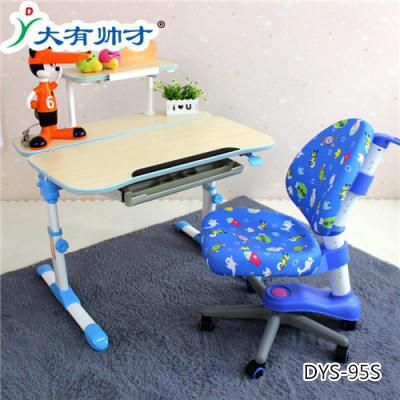 儿童升降学习桌