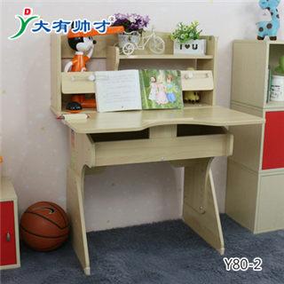 儿童写字书桌