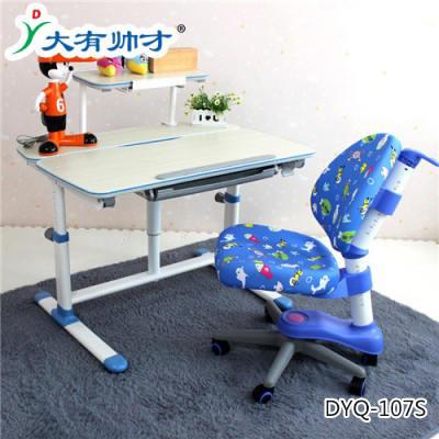 中学生学习桌