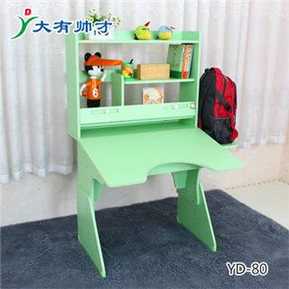 学习桌带书架