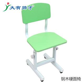 儿童升降椅