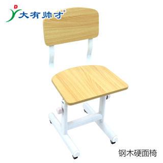 小学生写字椅