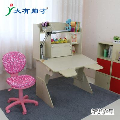 儿童学习桌椅书架组合