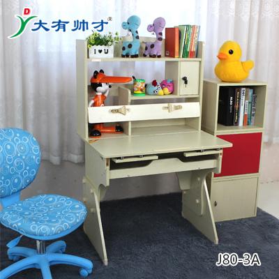 儿童学习桌椅组合