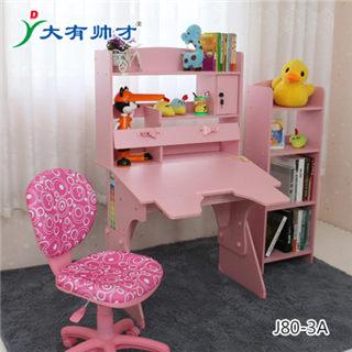 学生桌椅套装