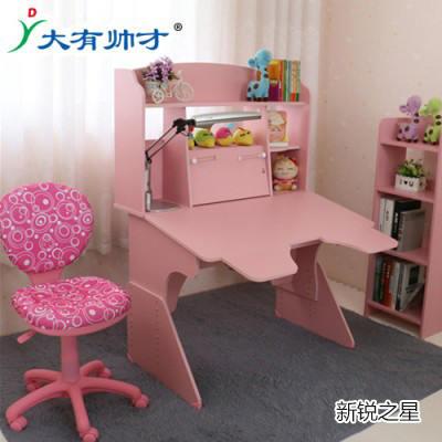 家用学生学习桌