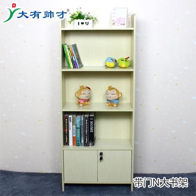 木质儿童书架