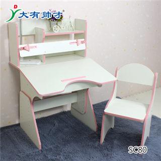 儿童书桌******高度