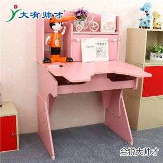 小学生可升降书桌带书架