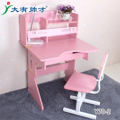 家用儿童书桌
