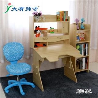 儿童升降学习桌椅