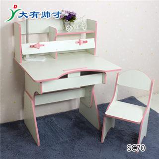 学生书桌带书架
