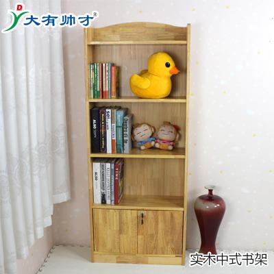 实木学生书架