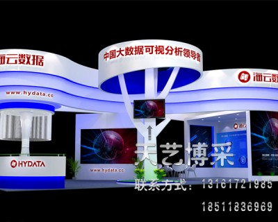 北京******展览搭建