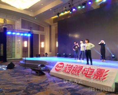 北京户外舞台搭建