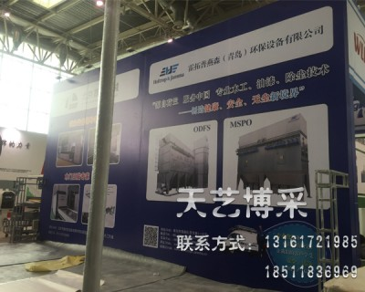 北京背景板搭建
