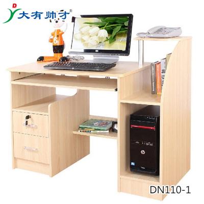 学习电脑桌