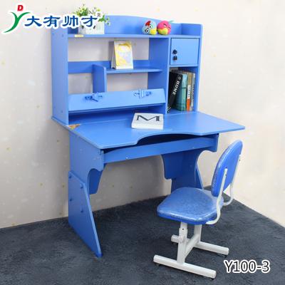 儿童书桌什么牌子好
