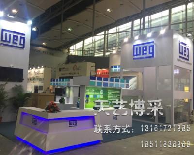 北京专业展位搭建