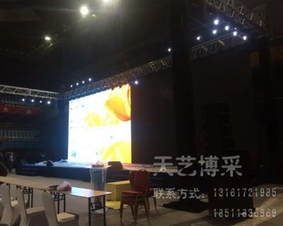 北京活动舞台搭建