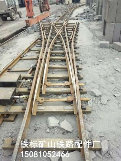 煤矿轨道道岔