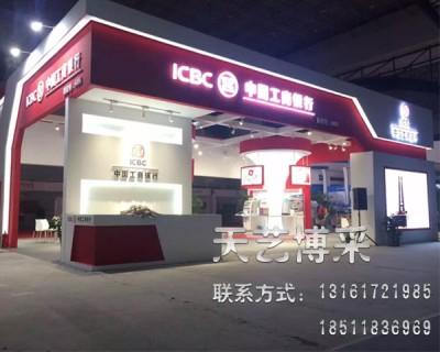 北京展览设计制作