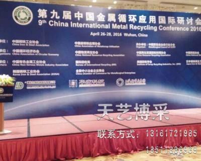 北京大型舞台搭建