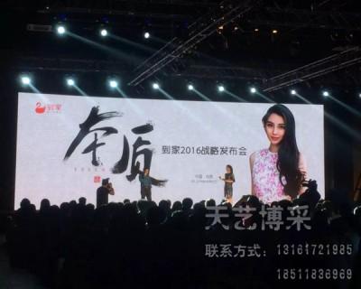 北京商业会场布置