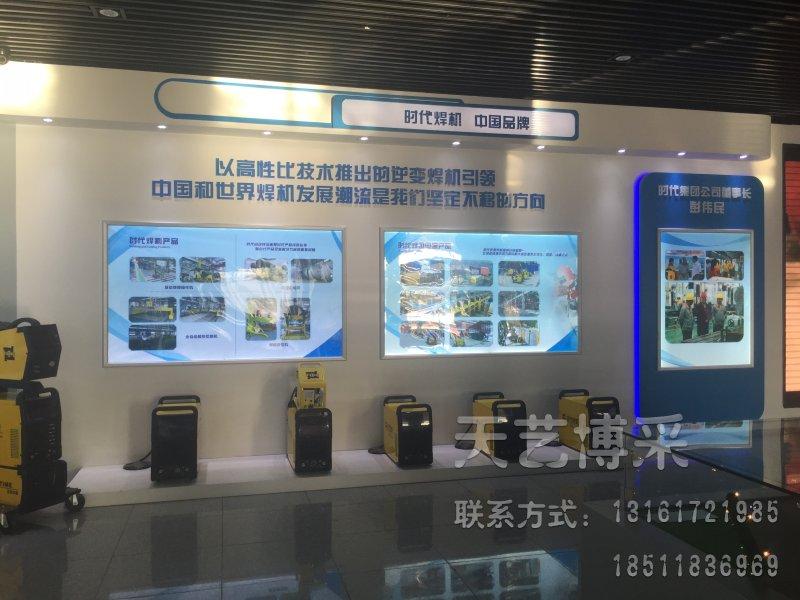 北京展台搭建