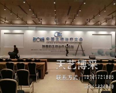 北京会展舞台搭建