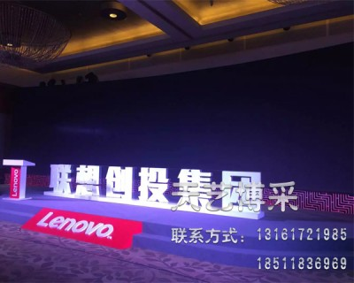 北京庆典舞台搭建