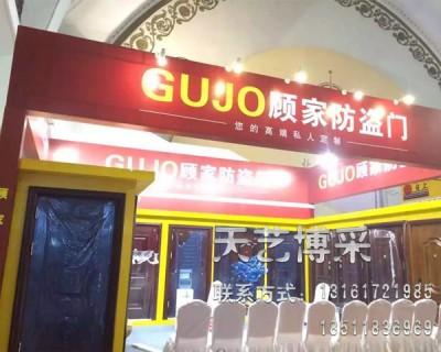 北京展柜租赁