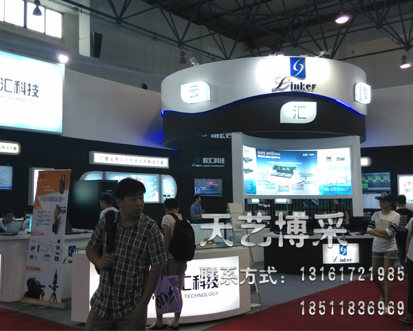 北京展览搭建公司