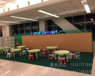北京企业展厅布置