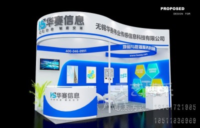 北京展览设计搭建