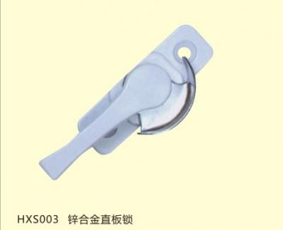 HXS003 锌合金直板锁