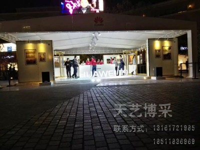 北京舞台租赁