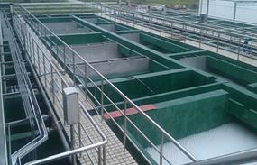 電鍍污水處理聚丙烯酰胺