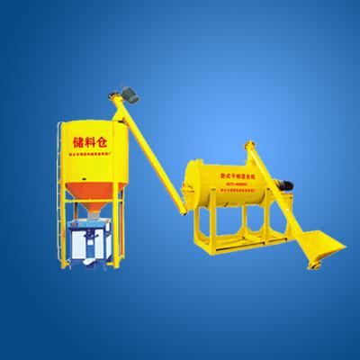 LXC-2干粉砂浆设备