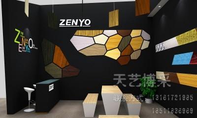 北京会展设计