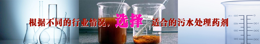 聚丙烯酰胺产品选型
