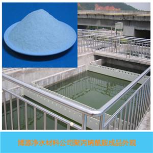 洗煤选矿专用非离子聚丙烯酰胺