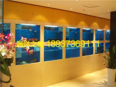 餐廳海鮮池