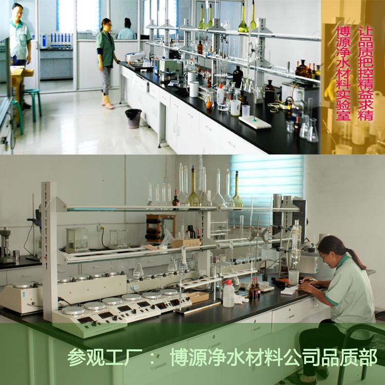 博源新材聚丙烯酰胺生產中心實驗室