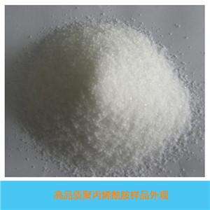 油田稠化剂阳离子聚丙烯酰胺CPAM