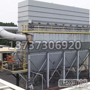 碳素除塵設備