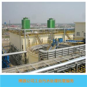电镀厂废水处理用聚丙烯酰胺