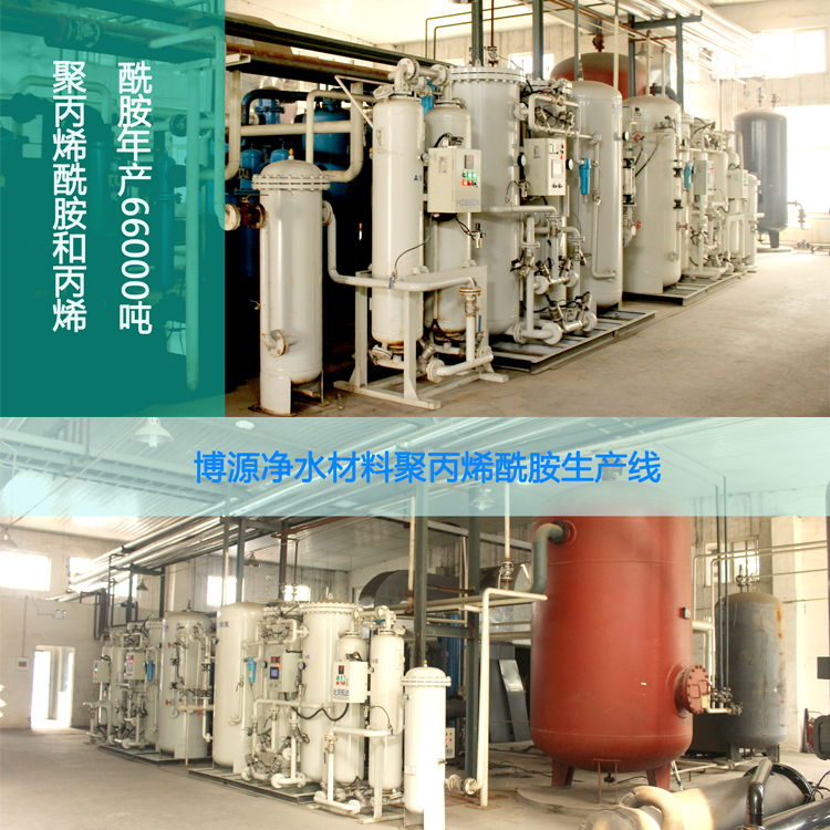 博源凈水材料聚丙烯酰胺生產部氮氣生產車間