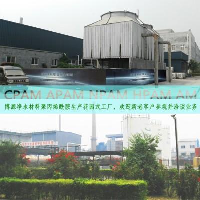 參觀博源新材聚丙烯酰胺生產廠家工廠外景